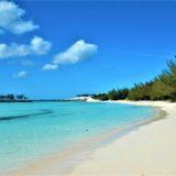 Eleuthera: A Bahamian Jewel